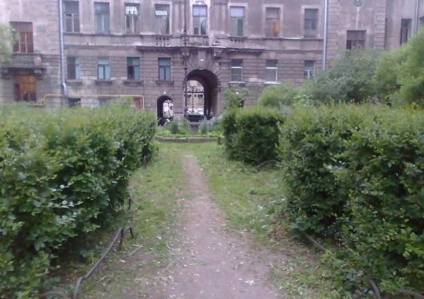 Сад Сен-Жермен