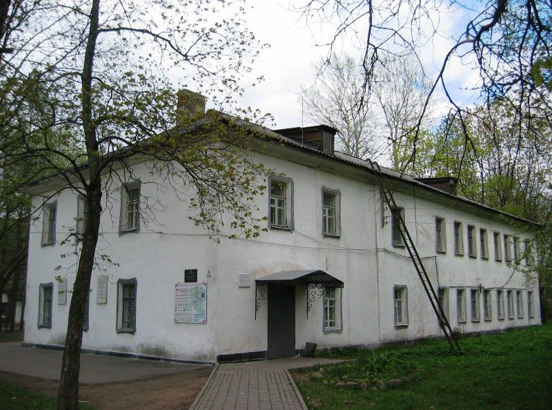 Музей усадьба Ганнибалов