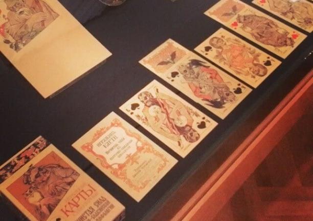 Музей игральных карт в Петергофе