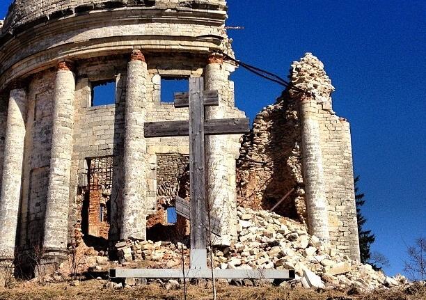 Останки Церкви Святой Троицы