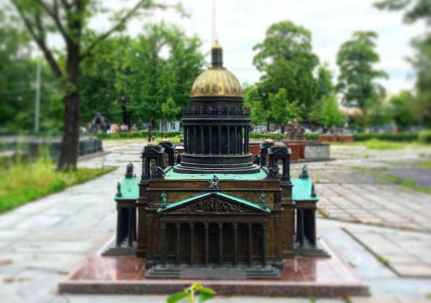 Санкт-Петербург в миниатюре — «Мини-город»