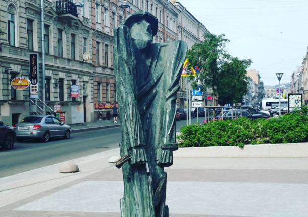 Парк современной скульптуры на улице Правды