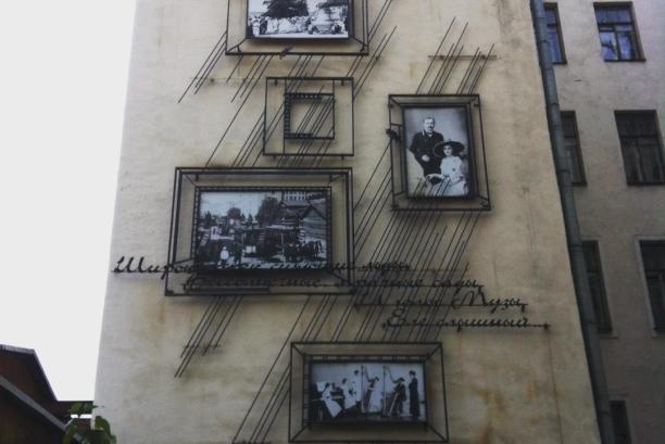 Стена дома №5 на Пионерской улице