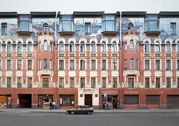 Доходный дом герцога Лейхтенбергского