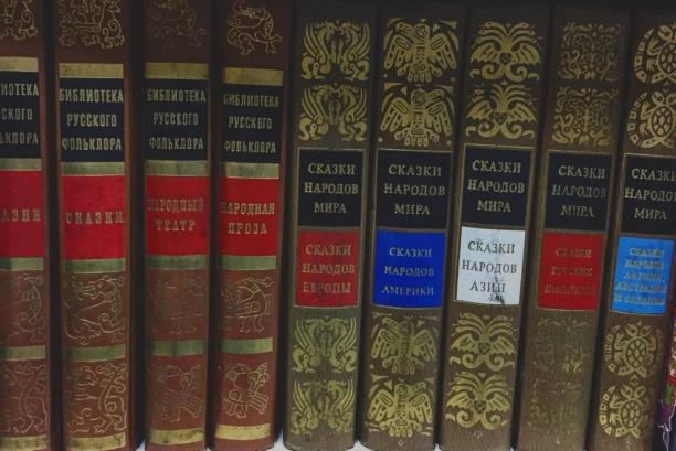 Библиотека имени Грибоедова