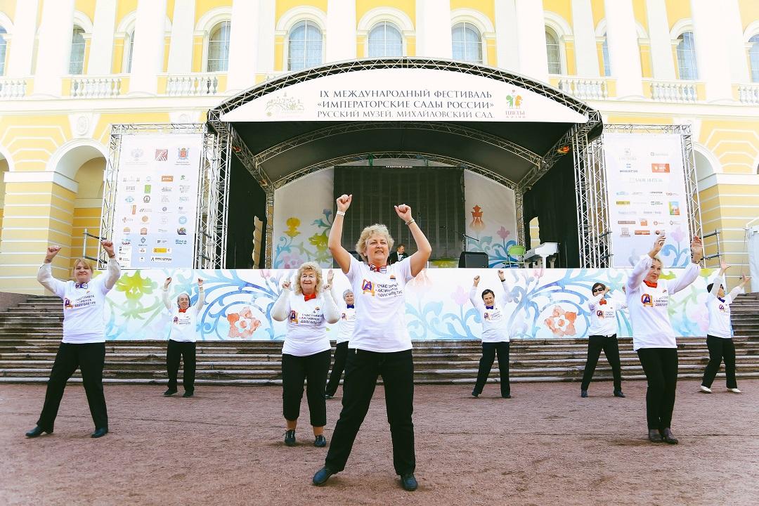 Фестиваль «САД — счастливое и активное долголетие»