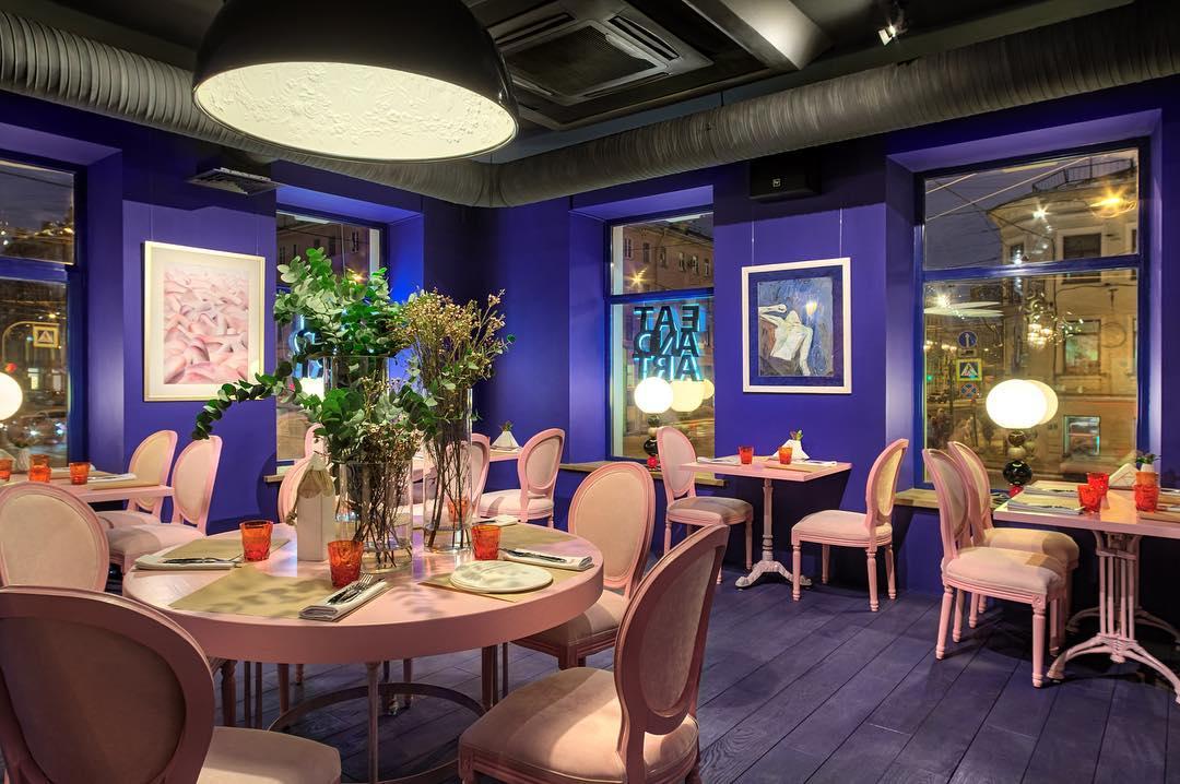 Ресторан-галерея Eat & Art