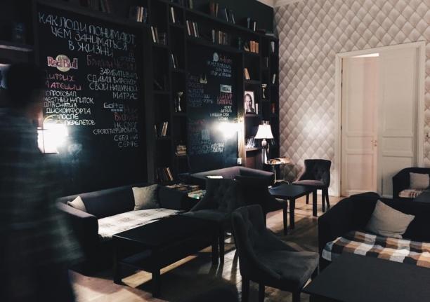 Бар Commode | Self-cost bar