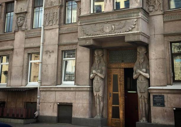 Египетский Дом на Захарьевской 23