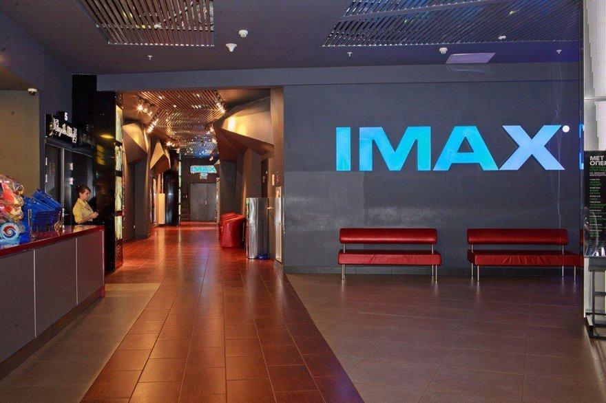 Всероссийский день IMAX