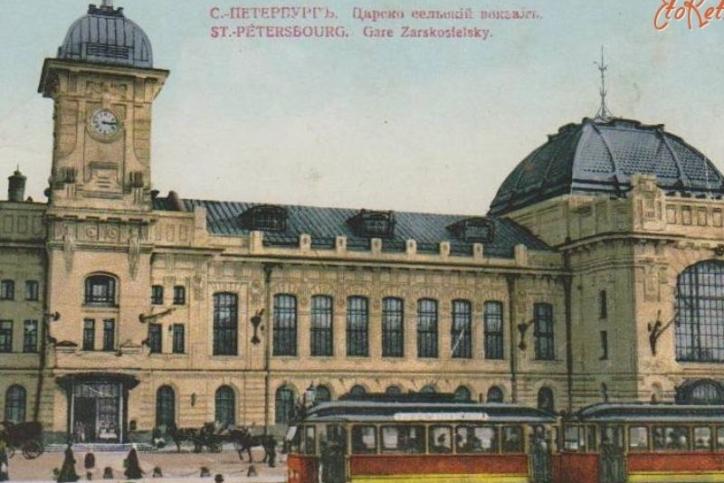 Экскурсия Тайны Витебского вокзала