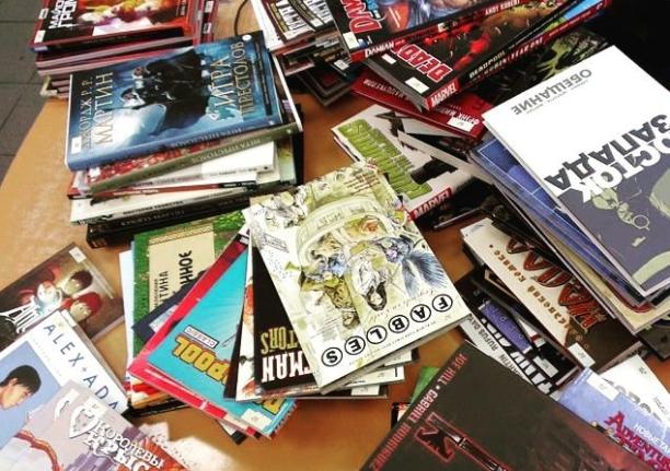 Библиотека комиксов