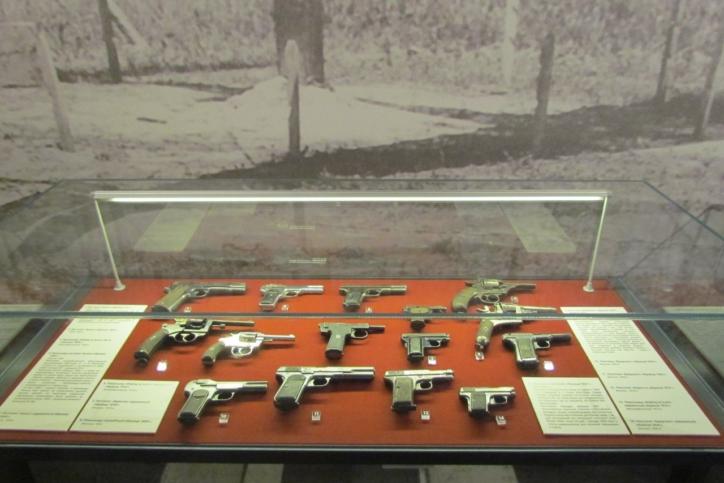 Музей Первой мировой войны