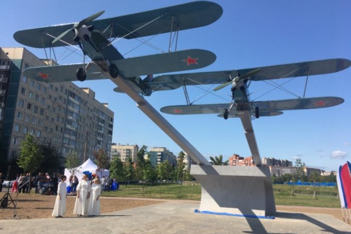 Памятник первым авиаторам России
