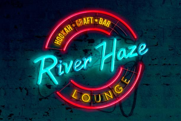 Антикафе River Haze