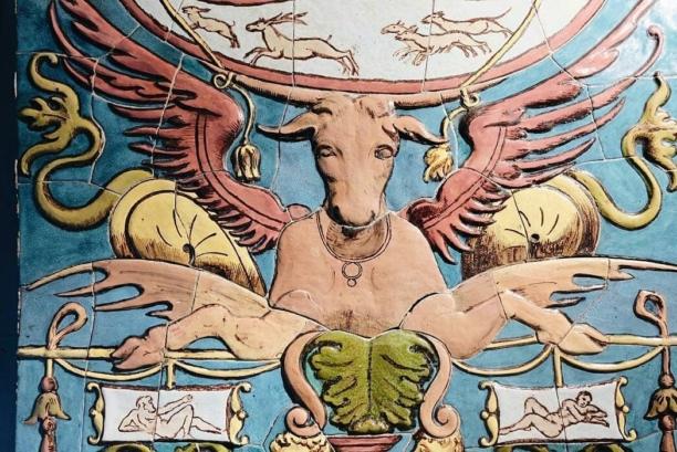 Музей архитектурной художественной керамики Керамарх